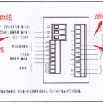 官方推荐欧尼克自动门感应器接线方法-OWNIC感应器怎样接线
