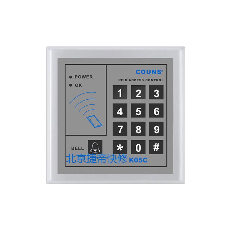 COUNS门禁密码盘按门铃不响怎么办K03/K05C门铃不能用
